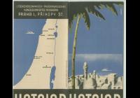 Otte Wallish: Zapomenutý pozdrav z Izraele