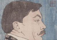 Josef Hoffmann – Koloman Moser