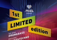 Beats For Love: Limited edition 2021