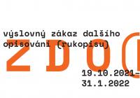 Výstava Výslovný zákaz dalšího opisování rukopisu (VZDOR)