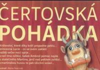 Divadlo Studna - Čerovská Pohádka