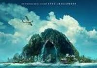 Fantasy Island  (USA)  2D