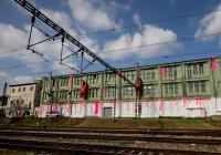 MeetFactory - mezinárodní centrum současného umění, Praha 5