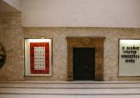 Galerie Ferdinanda Baumanna