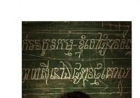 Na Příkopech odstartuje  putující výstava na pomoc kambodžským školákům  - Děti patří do školy