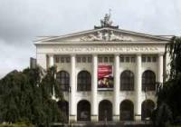 Národní Divadlo Moravskoslezské - Divadlo Antonína Dvořáka, Ostrava