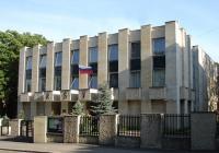 Ruské kulturní středisko vědy a kultury, Praha 6