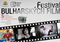 Začíná 6. ročník Festivalu bulharských filmů
