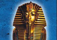 Tutanchamon - jeho hrobka a poklady