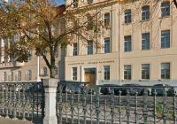 Divadlo Na Rejdišti, Praha 1