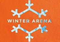Winter Arena nabídne dva dny plné muziky a extrémních sportů