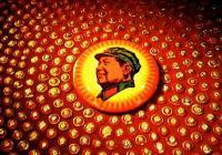 Čínská kulturní revoluce po padesáti letech
