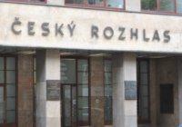 Český rozhlas, Praha 2