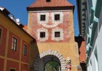 Budějovická brána, Český Krumlov