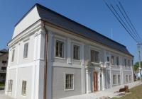 Muzeum města Tišnova, Tišnov