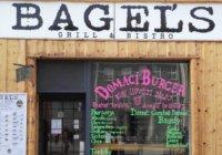 Bagel's, Plzeň