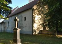 Kostel sv. Jana Křtitele, Lomnice nad Lužnicí