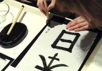Kaligrafie - japonské a čínské umění písma