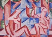 Obrazy Václava Špály představí opavská galerie Dům umění
