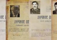 Počátky běloruské totality: Neobjasněné vraždy a náhlá zmizení