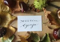 Podzimní Dyzajn market se koná již tento víkend