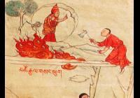 Skryté poklady tibetského buddhismu:  Magické artefakty zlatého věku