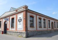 Trafačka – Trafo Gallery, Praha 7