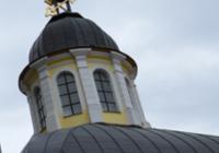 Kaple sv. Klimenta, Hradec Králové
