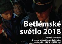 Betlémské světlo - Vyšší Brod