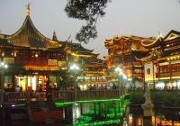 Čína -  cestopisná přednáška