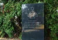 Židovský hřbitov, Kroměříž