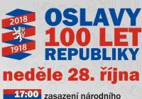 Oslavy vzniku republiky s lampionovým průvodem - Skuteč