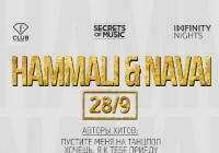 HammAli & Navai v Praze