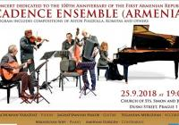 Cadence Ensemble (Armenia)