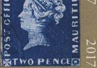 Světová výstava poštovních známek Praga