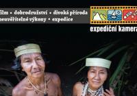 Expediční kamera v AERU - slavnostní premiéra