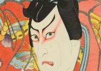 Japonské buddhistické umění