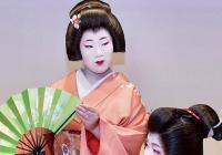 Japan Folk Festival 2018