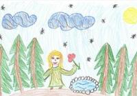 Den dětí - Panská zahrada Vsetín