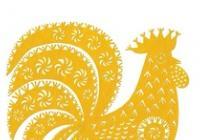 Kornelie Němečková – vystřihovánky, podmalby, tapiserie