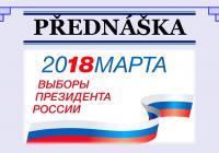 Prezidentské volby v Rusku: bilance a předpovědi