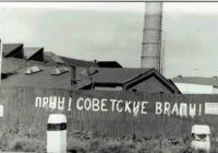 Srpen 1968 v Chebu