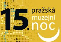 Pražská muzejní noc - Národní technické muzeum