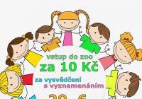 Za vysvědčení s vyznamenáním do Zoo Brno za deset korun