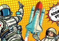 Cosmos Discovery – Kosmický výcvik