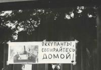 Z tisku 68'