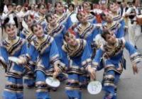 Karlovarský folklórní festival
