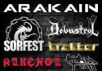 Slezskoostravský Rock-Fest Open Air