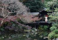 Podzimní Kjóto