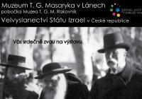 Masaryk a Svatá země